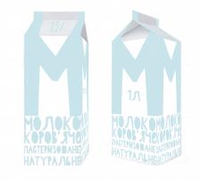Неформальный дизайн упаковки молока в цвете.