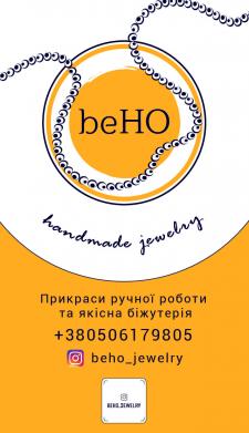 Визитка и лого для магазина бижутерии