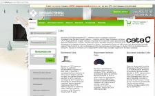 Наполнение категории в онлайн-магазине