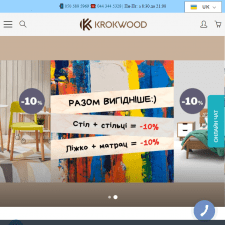Shopify интернет-магазин мебели Krokwood