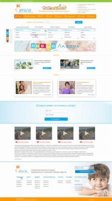 Верстка сайта тур оператора детского отдыха