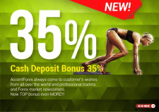 Реклама для сайта