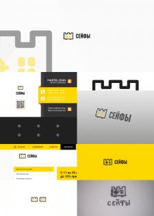 Логотип для интернет магазина сейфов