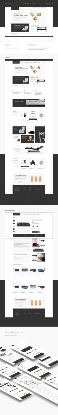 DELUXE MOBILI - дизайн интернет-магазина мебели