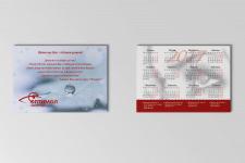 макет карманного календарика