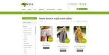 Інтернет-магазин вязання Ksena
