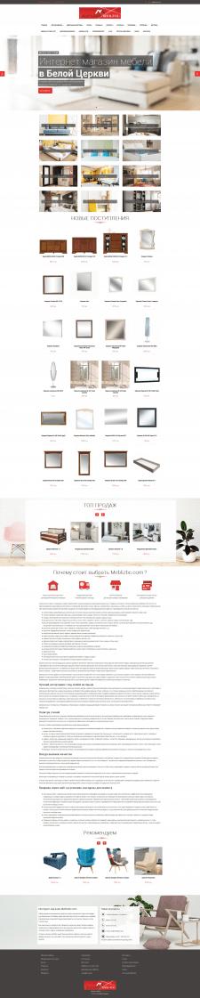 Создание и наполнение мебельного интернет-магазина