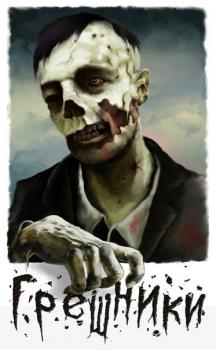 аватарка для группы в vk.com