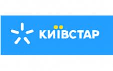 Киевстар, ПАО