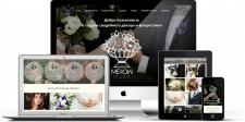 Сайт студии свадебного декора и флористики MELLOW