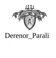 логотип для магазина по продаже вещей средневековь