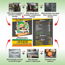 Дизайн флаєрів-меню для закладу швидк. харчування