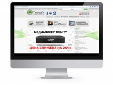 Сайт интернет-провайдера TRINITY