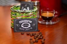 Макет визитки для кофейни Coffee Машина