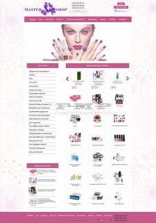 Макет дизайна интернет-магазина косметики