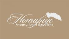 логотип нотариуса
