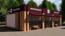 Дизайн-проект мясного магазина в г. Бердянск