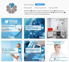 Разработка фирменного стиля в Instagram