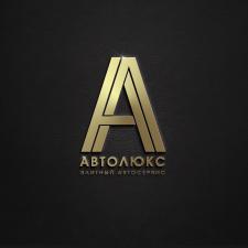 Логотип элитного автосервиса