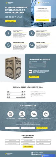 pshenichna-gorilka.com.ua