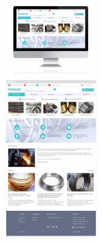 Сайт-визитка компании Prodon