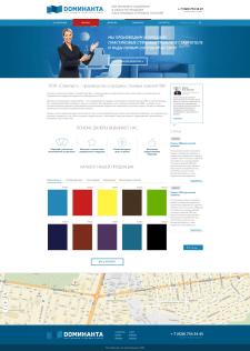 Сайт по производству и продаже стеновых панелей