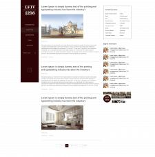 "Блог ""1256 Lviv"""