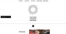 Design site Tattoo Studios 2019