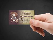Дизайн візитної картки (м.Херсон)