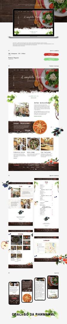 Дизайн веб-сайта итальянского ресторана