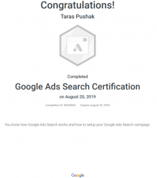 Ads Search Certification