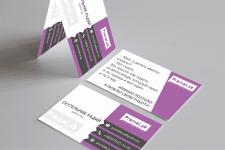Дизайн визиток для PromoLab