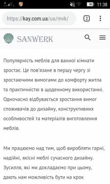 Перевод на украинский сайта