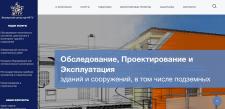Главная страница сайта Экспертный центр при МГГУ
