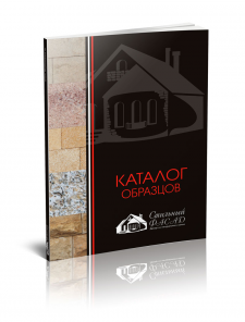 Дизайн каталога Фасад