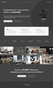Lading page для магазина мебели