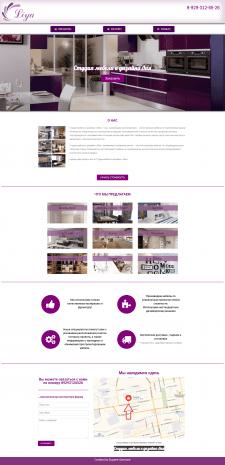 Студия мебели и дизайна Лия