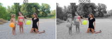 изменение цвета отдельных частей фото