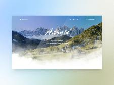 Лендинг для поиска отелей в Альпах