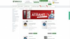 Интернет магазин електронники. ТЕХНО ПОРТАЛ