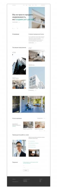 Дизайн для сайта по продаже и аренде недвижимости