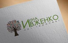 Логотип для арт-терапевта