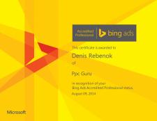 Сертифицированный специалист Bing Ads
