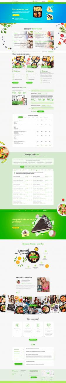 www.newtaste.com.ua