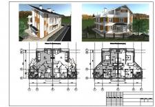 Проект  4-х квартирного житлового будинку