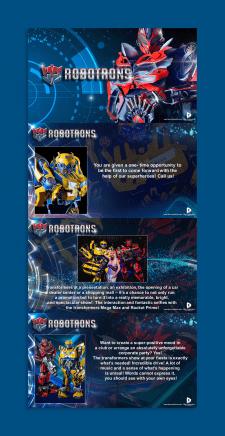 """Robotrons"" презентация"