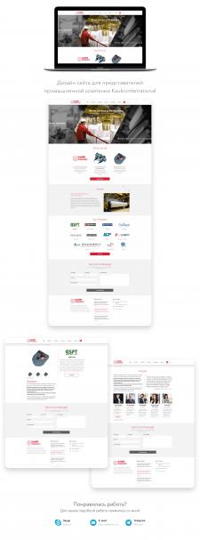 Сайт для компании Kaukointernational