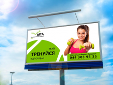 Дизайн борда наружной рекламы МТА
