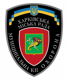 КП охранное агентство «Муниципальная охрана»