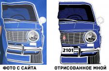 отрисовка изображения для нанесения на футболку